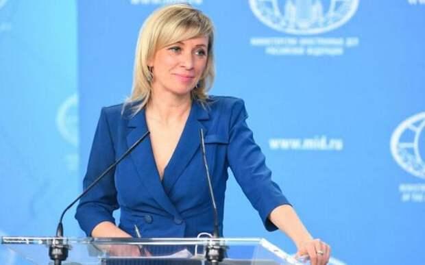 Марии Захаровой присвоен высший дипломатический ранг