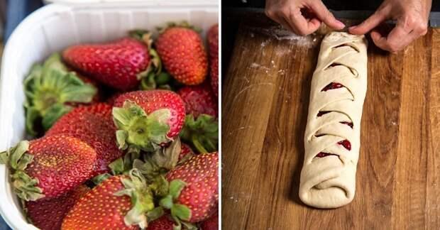 Как приготовить пирог-косичку с клубникой