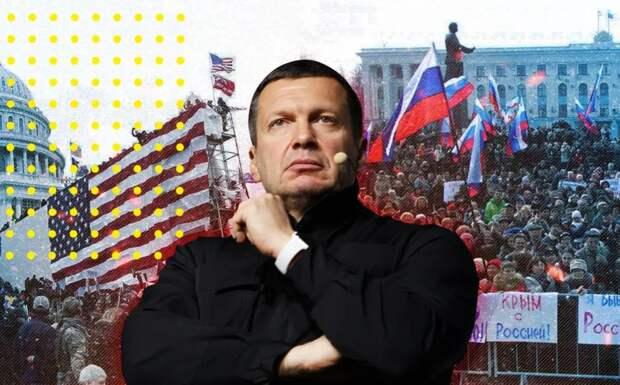 Соловьев ответил журналисту National Interest на безосновательные выпады в адрес России