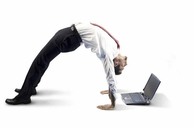 йога за ноутбуком