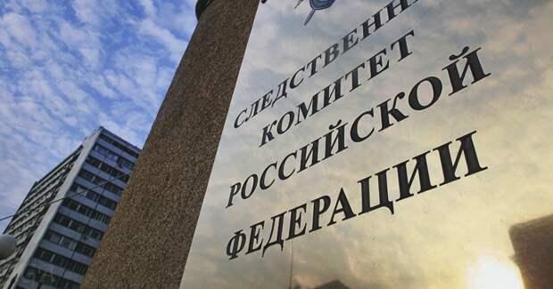 Дагестанского полицейского обвинили в совершении терактов в метро Москвы