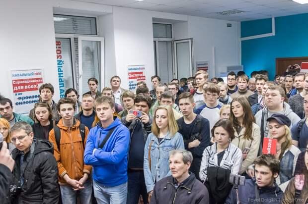 Что теперь буде с организациями Навального?