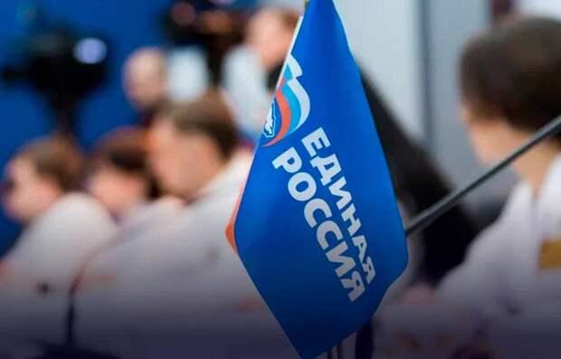 В регионах начали работу штабы общественной поддержки «Единой России»
