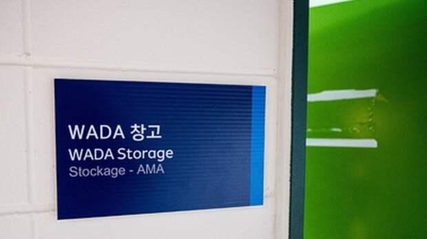 Другого пути не будет: Гендиректор РУСАДА предсказал тяжёлый удар от WADA по России