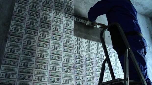 Минфин прекратил покупку валюты для пополнения Резервного фонда