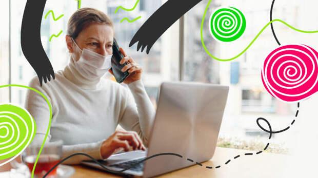 Как не поддаться «гипнозу» телефонных мошенников