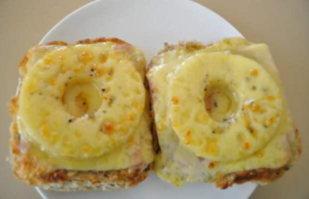 Гавайский бутерброд на завтрак