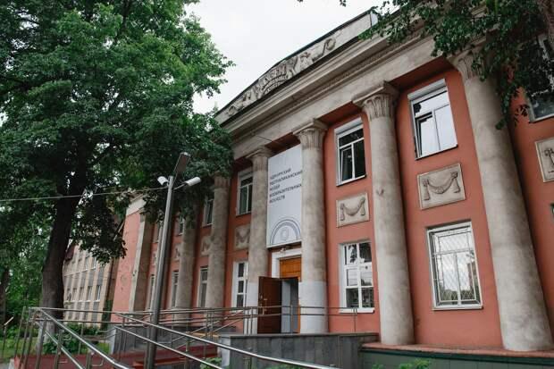 Дизайнеры из Ижевска будут работать над новым фирменным стилем музея ИЗО