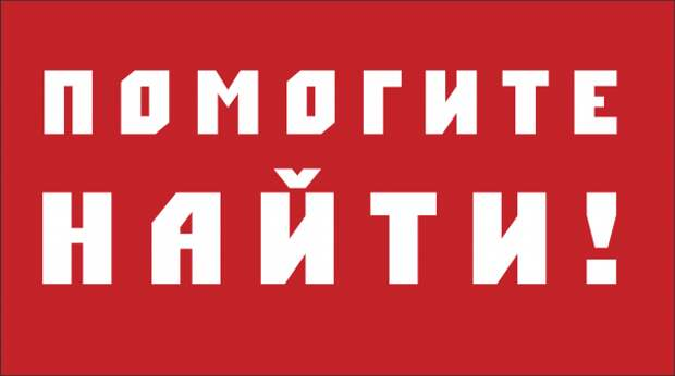 Внимание! В Крыму пропала женщина (ФОТО, ПРИМЕТЫ)