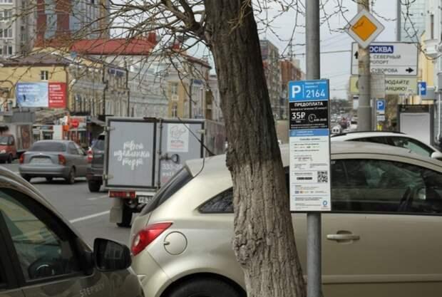 Где деньги: Ростову не удалось заработать с платных парковок