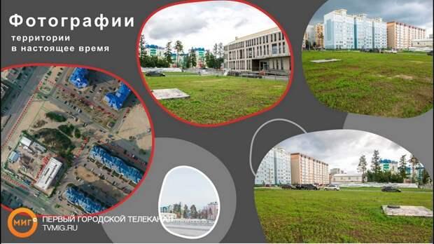 С 26 апреля на всей территории России стартует опрос в рамках федерального проекта «Формирование комфортной городской среды»