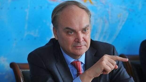 Посол России обвинил США вискажении позиции России подоговору СНВ-3