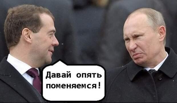 Кто вместо Путина?