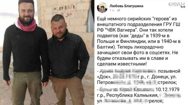 Новые фейки о ЧВК «Вагнера» вбросила коррумпированный адвокат Ходорковского