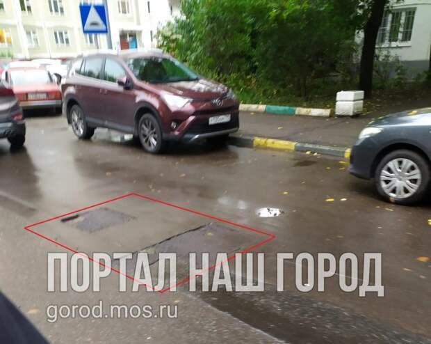 Ямы на бульваре Яна Райниса не исчезают даже после ремонта