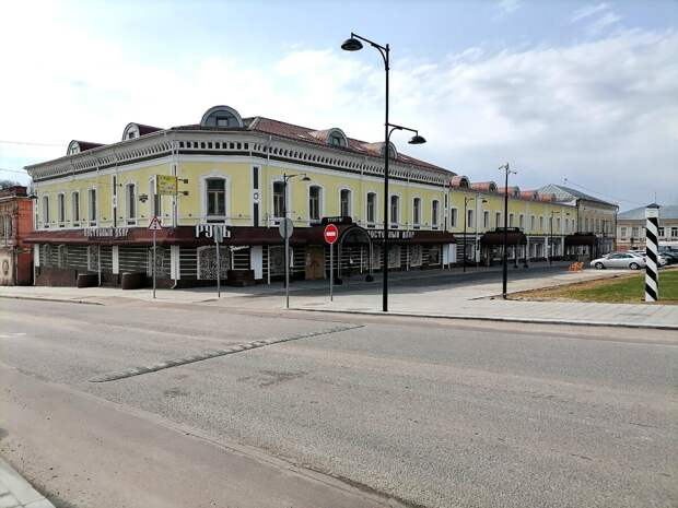 Потратила на отдых с ночёвкой в Серпухове 4816 рублей 98 копеек. Сколько что стоит