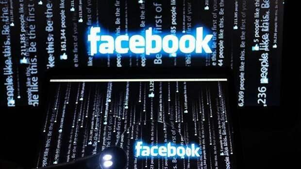 Война за информационный суверенитет: Европа отвергает Фейсбук