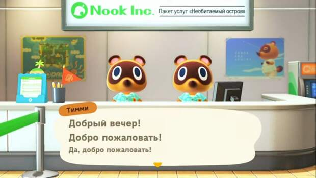 История серии Animal Crossing: От Леса Животных до Новых Горизонтов