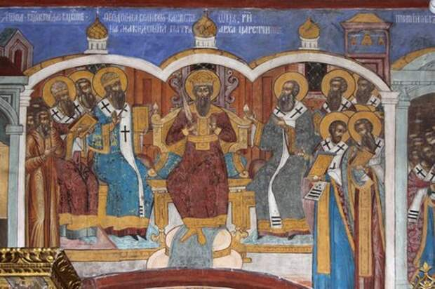 29 июля - Память святых отцов шести Вселенских Соборов.