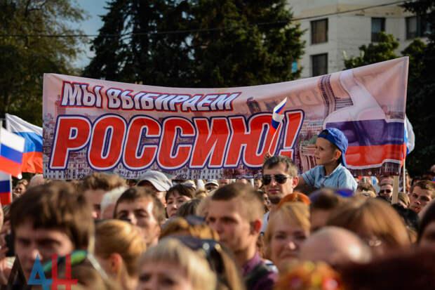 Российский ЦИК сделал реальный шаг в интеграции ЛДНР