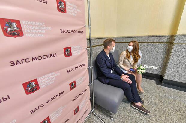 ЗАГСы Москвы сняли антиковидные ограничения