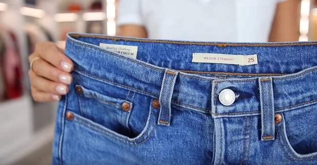 9 вещей, которые никогда не выходят из моды: вы будете носить их годами