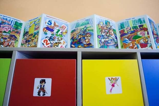 Российские семьи с низкими доходами предлагают освободить от платы за детский сад