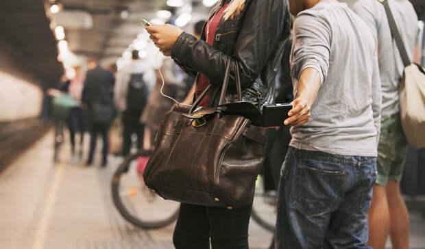 Простые меры предосторожности, позволяющие избежать карманной кражи