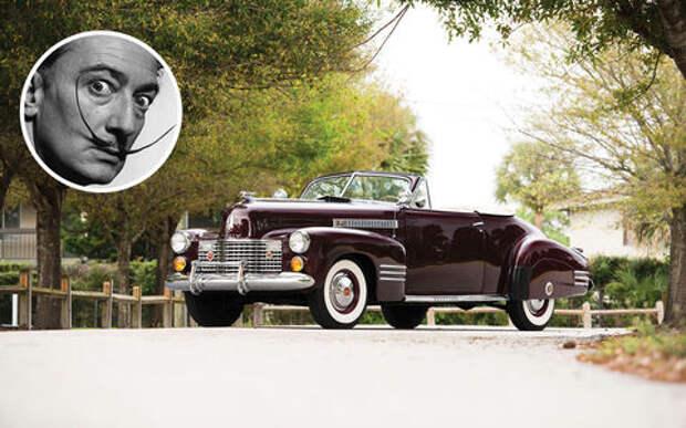 Его первый автомобиль: Сальвадор Дали и Кадиллак