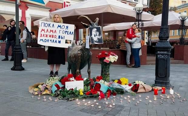 Кто убил Ирину Славину?