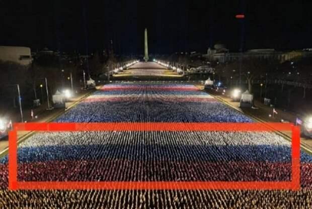 Фото дня. Под каким флагом пройдет инаугурация в Вашингтоне?
