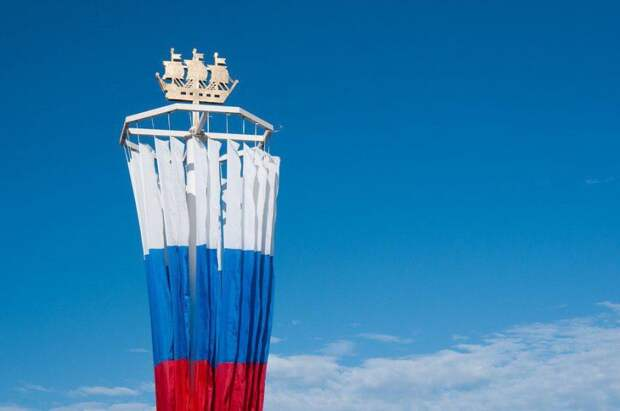 Россия/ Фото pixabay.com