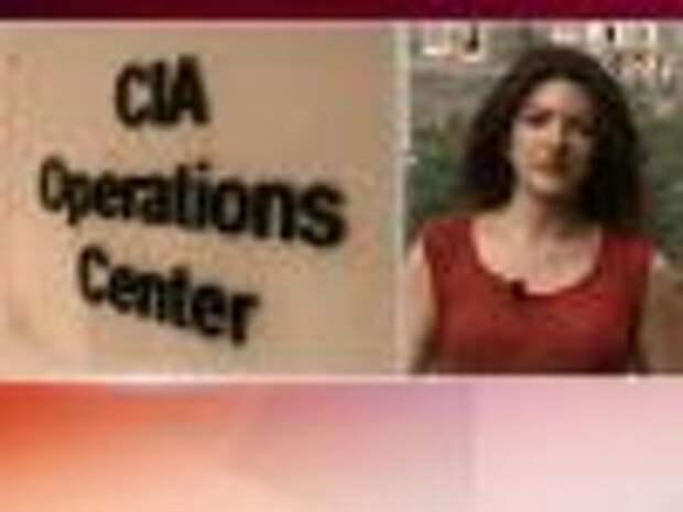 """ЦРУ намерено восстановить """"доброе имя"""" с помощью соцсетей"""