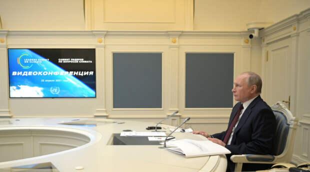 Соединенные Штаты признали идеи Владимира Путина прогрессивными
