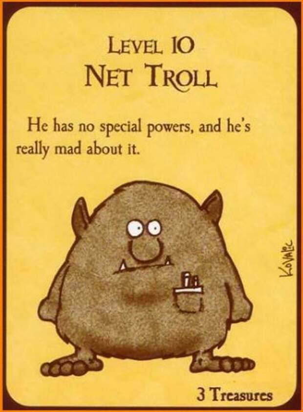 Форумные тролли: основы противодействия.