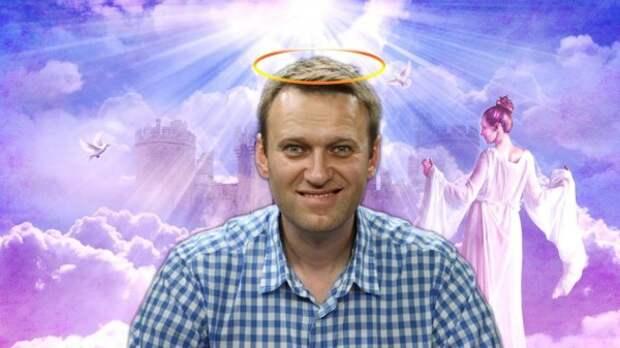 """Окончательное оформление секты """"Свидетелей Навального"""""""