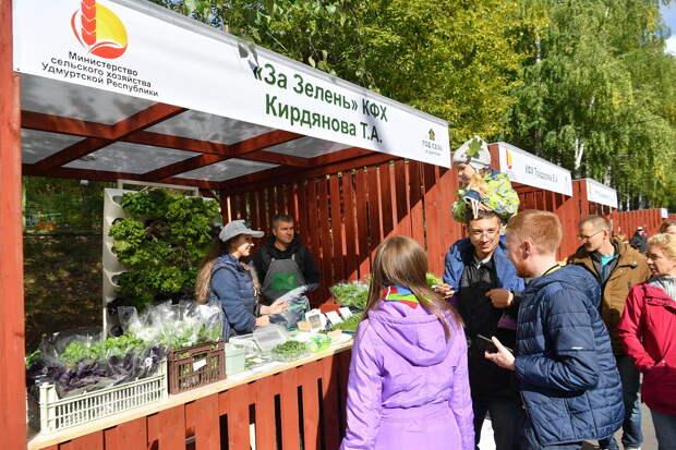 Фермеры Удмуртии представили свою продукцию на ярмарке в ижевском парке Кирова