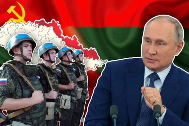 Президент России: «Проблема Приднестровья обязательно будет решена»