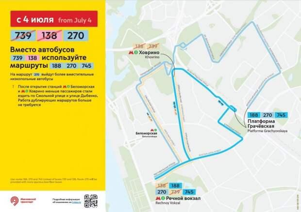 В Левобережном изменился ряд маршрутов автобусов