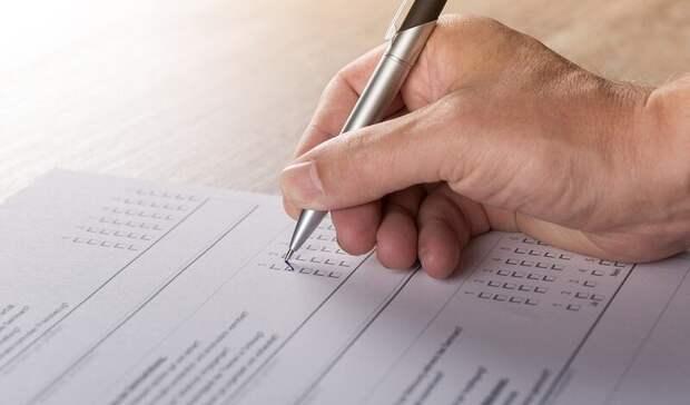 Жителей Уфы заставляют отчитаться о голосовании в праймериз«Единой России»