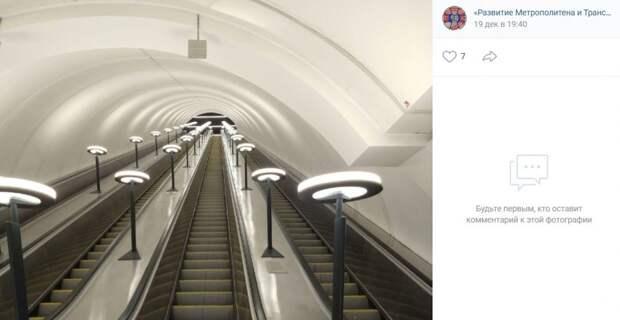 Фото дня: эскалатор в долгожданном переходе Аэропорта