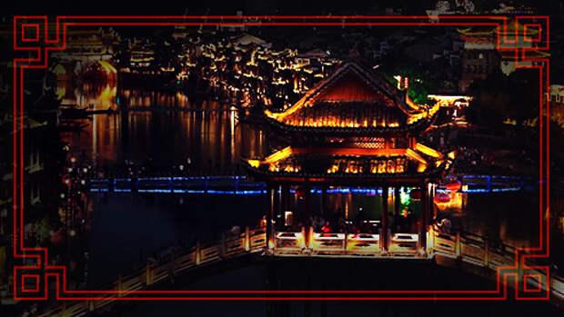 Почему туристы стремятся в китайский город Фэнхуан