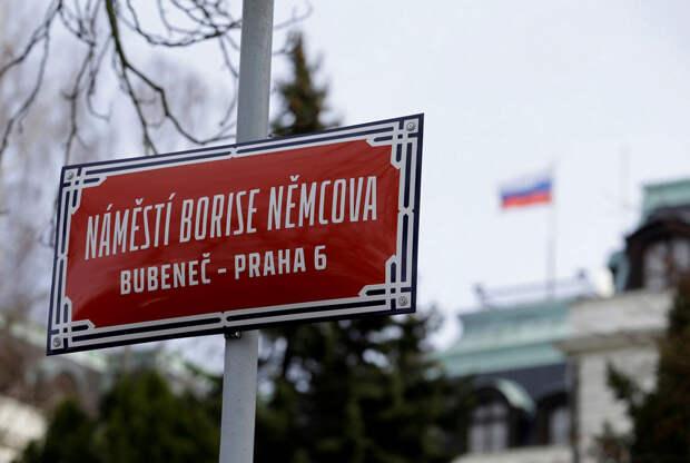 МИД Чехии выдвинул России «дипломатический» ультиматум