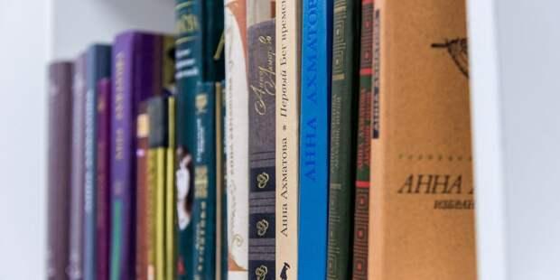 Библиотека в Тенистом проезде проведёт день открытых дверей