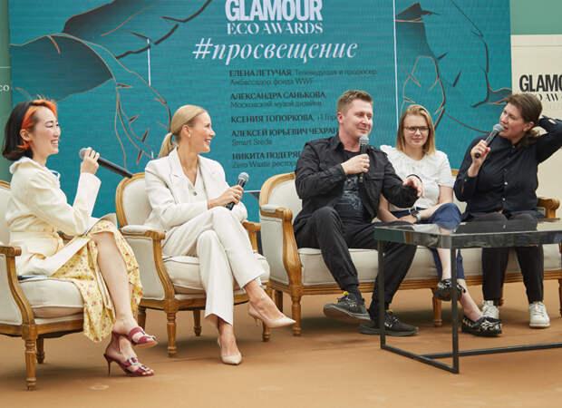 Нюша, Елена Летучая, Наталья Давыдова и другие гости эко-премии