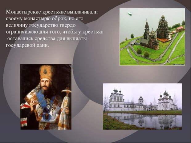 """Что такое """"духовность""""? Объясните советскому пионеру!"""
