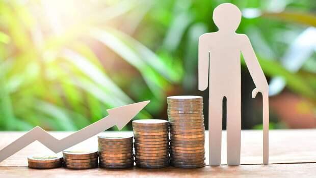 Куда вложить деньги, чтобы обеспечить себе достойную пенсию