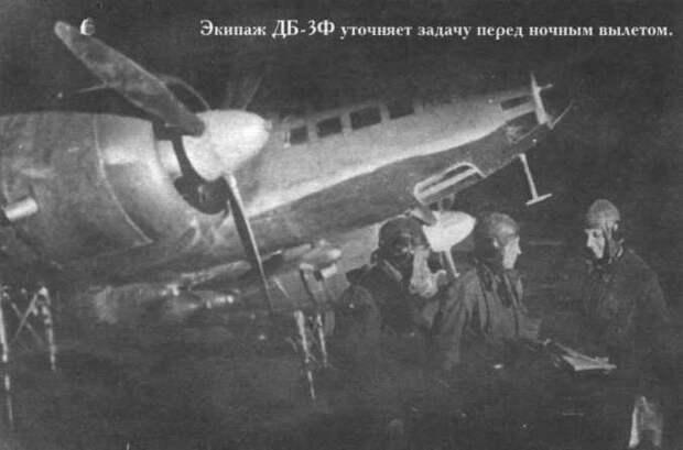 «Три раза умер в боях» - как лейтенант Титов побеждал лютую смерть