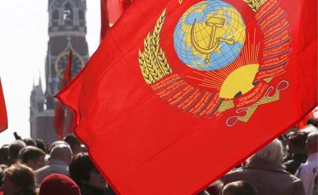Советское время помнят и ждут