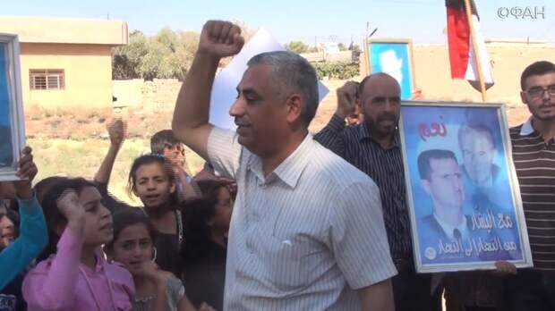 Жители сирийской Хасаки вышли на митинг против США и Турции